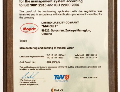 2018 рік ISO 22000 та ISO 9001